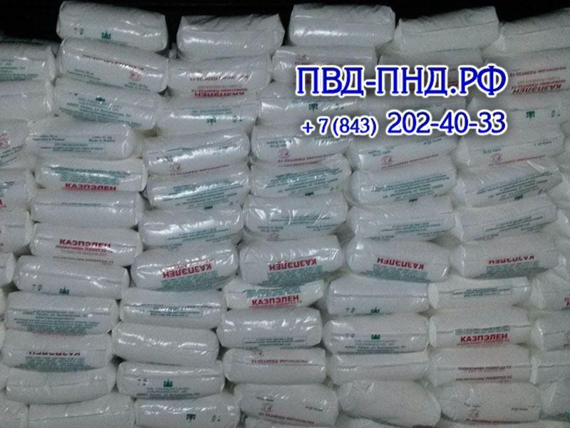 Производство полиэтилена в Казани